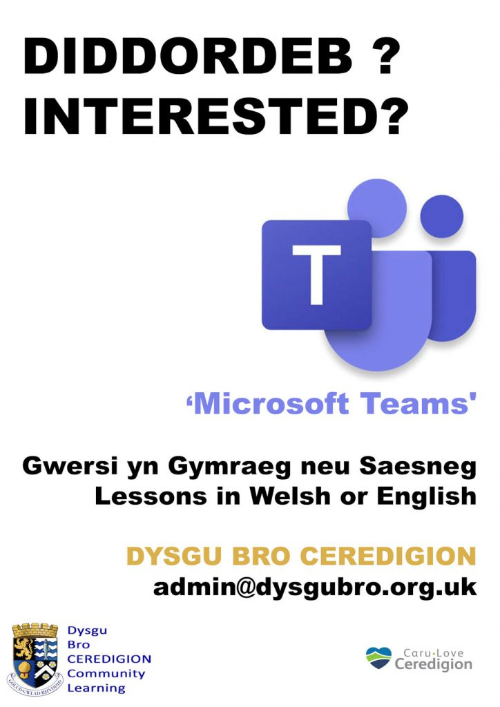 A poster for lessons in learning microsoft teams